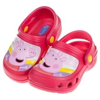 【布布童鞋】粉紅豬小妹開心佩佩豬桃色兒童布希鞋(A8E055G)