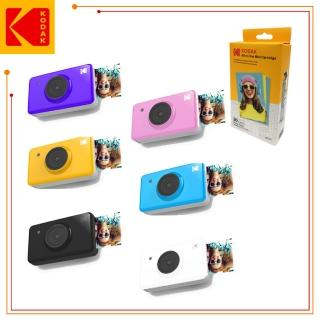 【Kodak 柯達】MINI SHOT MS-210 熱昇華 拍立得相機+MC-30相紙(公司貨)