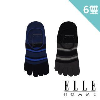 【ELLE HOMME】漸層深履足弓止滑五趾男襪-6入組(五趾襪)