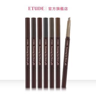 【ETUDE HOUSE】素描高手造型眉筆 0.25g(共7色可選)