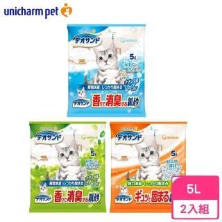【Unicharm 消臭大師】強力消臭紙砂 5L(2包組)