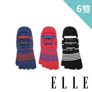 【ELLE】深履足弓止滑五趾女襪-6入組(五趾襪/五指襪)