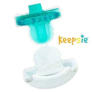 【Keepsie美國奇蹟】奶嘴專用盒-兩色可選(PHILIPS香草奶嘴系列)