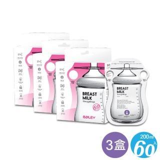 【韓國BAILEY貝睿】感溫母乳儲存袋 指孔型200ml(60入x3盒)