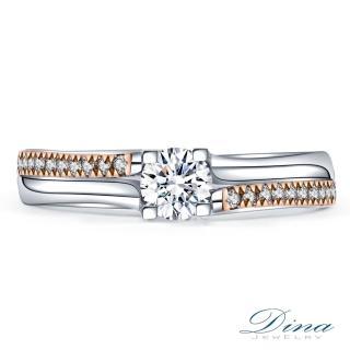 【DINA 蒂娜珠寶】對等愛 GIA 0.34克拉 D VS2 3EX 求婚女戒(鑽石戒指)