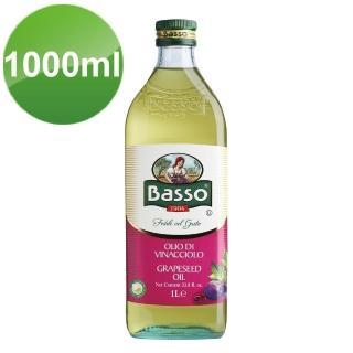 【Basso巴碩】義大利純天然葡萄籽油 1公升 x 1入