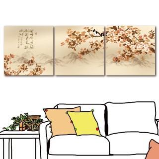 【123點點貼】壁貼中國風壁飾辦公室裝飾三聯式30x30cm(XH-54)