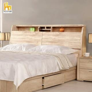 【ASSARI】藤原收納插座床頭箱(雙人5尺)