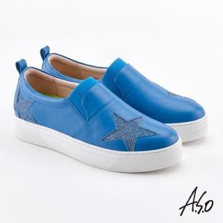 【A.S.O 阿瘦集團】超彈力 星星真皮亮片拼接休閒鞋(藍色)