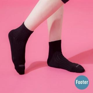 【Footer】復古直線條微分子薄襪(T47M-黑)