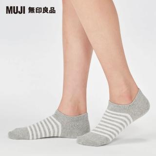 【MUJI 無印良品】女有機棉混橫紋淺口直角襪(共4色)