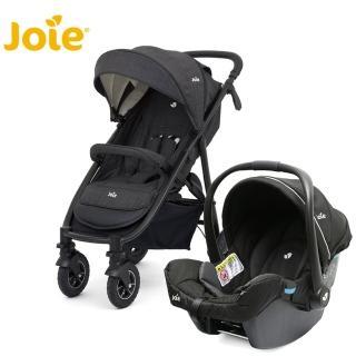 【奇哥】Joie mytrax 豪華二合一手推車+嬰兒提籃汽座