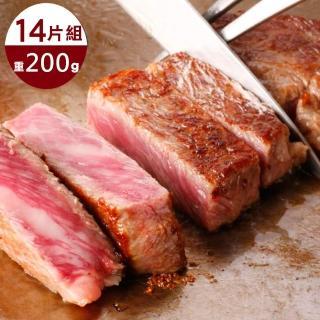 【直播限時搶】紐西蘭PS級沙朗嫩肩牛排14件組(200g片-加碼再送1片-共15件組)