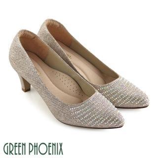 【GREEN PHOENIX波兒德】閃耀金蔥粉壓克力水鑽全真皮尖頭高跟鞋(金色)