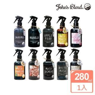 【日本John's Blend】香氛除臭噴霧-280ml(八款香味任選)