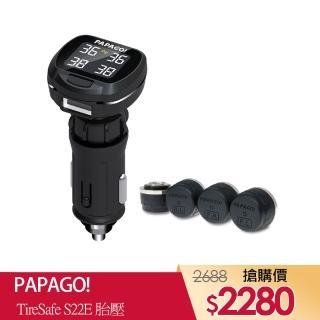 【PAPAGO!】TireSafe S22E 獨立型胎外式胎壓偵測器(胎外式 -兩年保固-快)