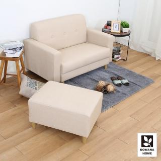 【多瓦娜】帕斯尼貓抓皮時尚雙人沙發組合