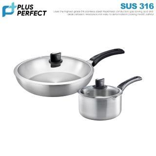 【PERFECT 理想】金緻316不鏽鋼超值雙鍋附蓋組(平底鍋28cm+湯鍋20cm)