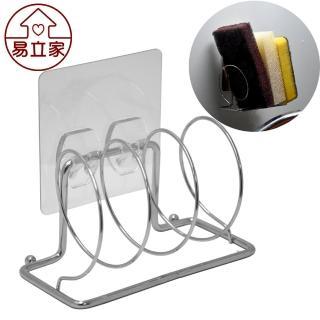 【Easy+ 易立家】三格菜瓜布架(304不鏽鋼無痕掛勾 無痕貼 廚房浴室流理台水槽收納放置瀝水架)