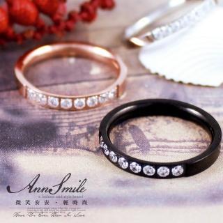 【微笑安安】質感晶亮排鑽細圈白鋼戒指尾戒(3色)