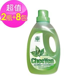 天然抹草三合一精油香氛洗衣精