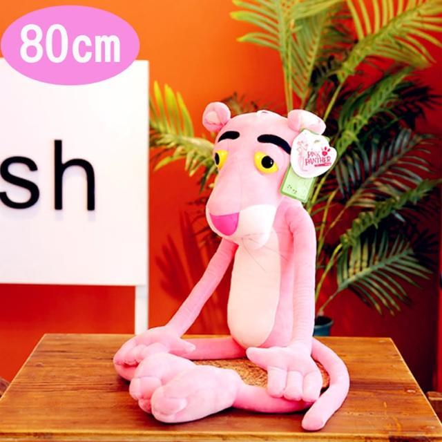 【TDL】粉紅豹頑皮豹絨毛娃娃玩偶80公分 45-00141