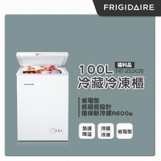 【10/23-11/22送100元mo幣★Frigidaire 富及第】100L 商用等級冷藏冷凍櫃(FRT-1011KZR福利品)