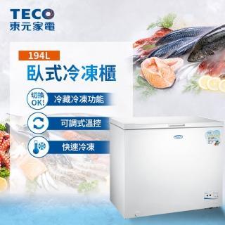 【TECO 東元】194公升 上掀式單門冷凍櫃(RL2017W)