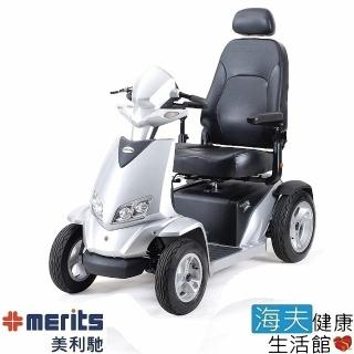 【海夫健康生活館】國睦美利馳醫療用電動代步車 Merits 電動車 電動輪椅(T7 S940)