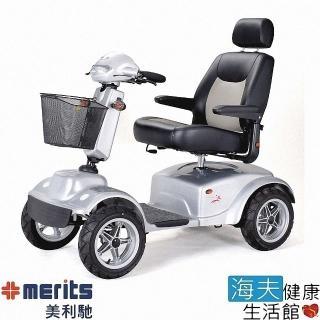 【海夫健康生活館】國睦美利馳醫療用電動代步車 Merits 電動車 電動輪椅(X7 S344)