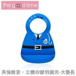 【The Good Time】英倫晚宴‧立體矽膠圍兜(大警長)