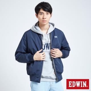 【EDWIN】雙面穿反光鋪棉外套-男款(丈青)