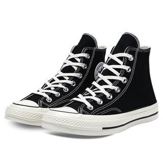 【CONVERSE】Chuck Taylor All Star'70 帆布 高筒 黑 男女 休閒鞋(162050C)