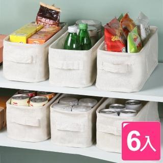 【真心良品】森活棉麻縫隙收納盒(6入)