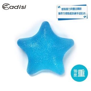【ADISI】星星造型果凍手握球