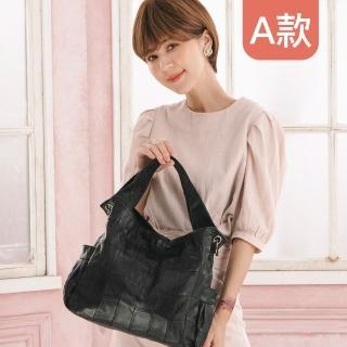 【MOROM】時尚簡約率性拼接羊皮包(共三款)