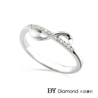 【DY Diamond 大亞鑽石】18K金 S造型鑽石線戒