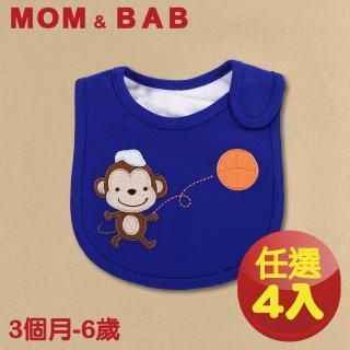【MOM AND BAB】幼兒 純棉 圍兜兜 口水巾 任選4入(A-深藍猴子)