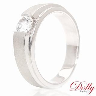 【DOLLY】時尚 晶鑽銀飾男戒