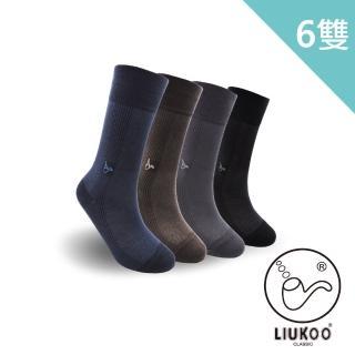 ~LIUKOO 煙斗~典雅絲光刺繡紳士襪~6入組 紳士襪