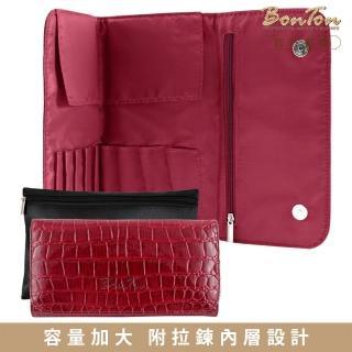【BonTon】9支時尚鱷紋雙磁釦刷具包 森巴紅
