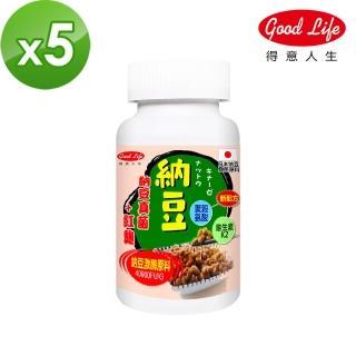 【得意人生】高單位納豆紅麴膠囊 6入組(60粒/罐)