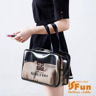 【iSPurple】中華圖騰*透視PVC防水大容量方型肩背包/2色可選