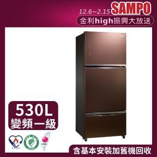【SAMPO 聲寶】★限時特惠★530公升一級能效經典玻璃系列變頻三門冰箱(SR-A53GDV-R7)