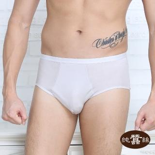 【岱妮蠶絲】純蠶絲42針70G中高腰三角內褲(銀灰)