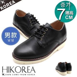 【HIKOREA】正韓製/正常版型。男款增高7CM時尚簡約素色皮革綁帶休閒鞋(73-351黑/現+預)