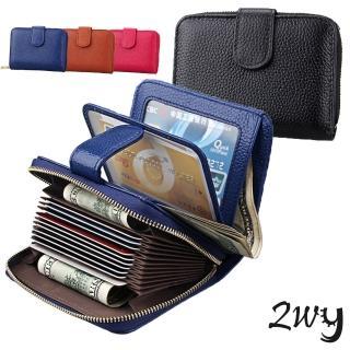 【2WY】頭層真皮荔枝紋證件風琴卡位錢包短夾(豆粉色/黑色/寶藍/棕色/玫紅色)