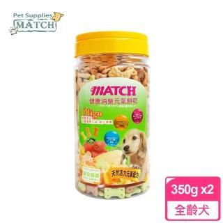 【MATCH】健康消臭元氣餅乾(350g 2入裝)