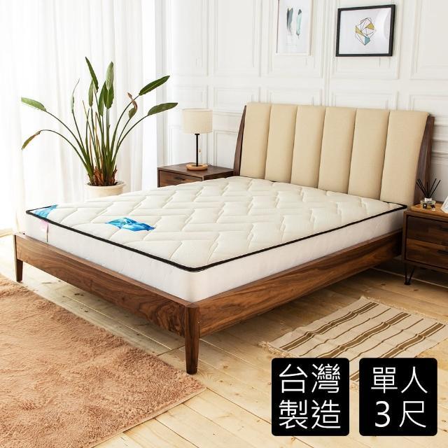【時尚屋】瓦妮爾天絲棉舒柔3尺單人獨立筒彈簧床墊