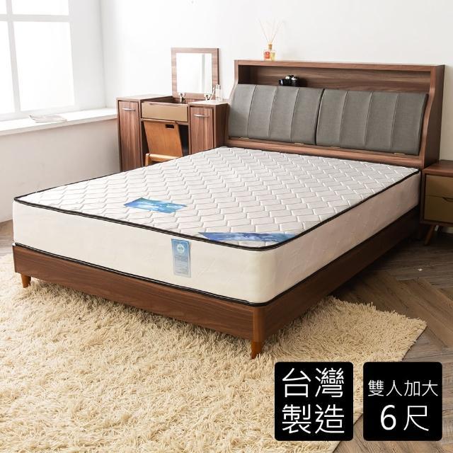 【時尚屋】維爾德防潑水二線6尺加大雙人獨立筒彈簧床墊